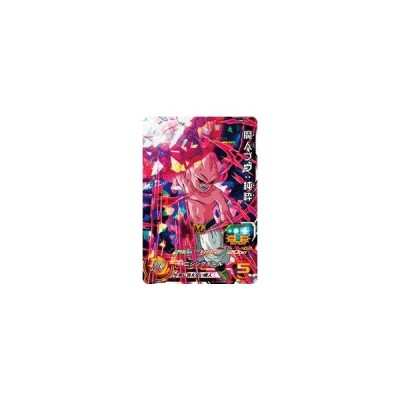 ドラゴンボールヒーローズSR UM9-042 魔人ブウ:純粋