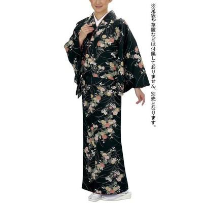 二部式着物 レディース 袷 セパレート 2部式 着物 旅館 ユニフォーム 洗える着物 黒 菊