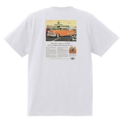 アドバタイジング Tシャツ 白 913 黒地へ変更可シェビー 1954 1950's オールディーズ ロック ベルエア 210 ビスケイン