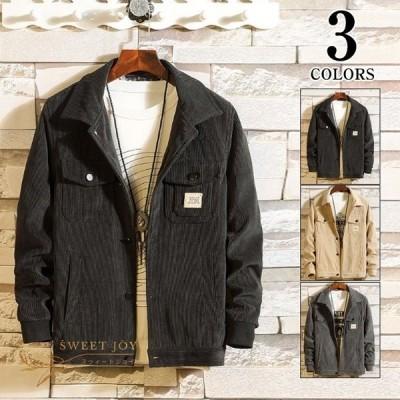 ジャケット ミリタリージャケット メンズ 秋冬 ブルゾン 長袖 ジャケット カジュアル メンズ ジャケット  ファッション 大きいサイズ 防風 3色