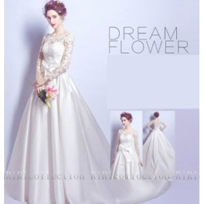 即納♪ウェディングドレス リボン ホワイト リボン 長袖 レース ドレス カラードレス 結婚式 披露宴 刺繍