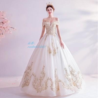 ウエディングドレス ベアトップ ドレス ブライダル 花嫁ドレス オシャレ ウェデイングドレス 大きいサイズ プリンセスライン カラードレス バックレス 二次会