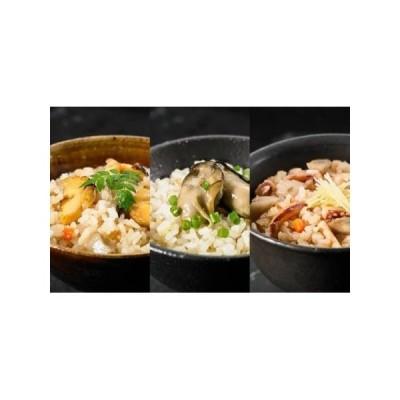 ふるさと納税 海鮮炊き込みご飯セット 島根県海士町