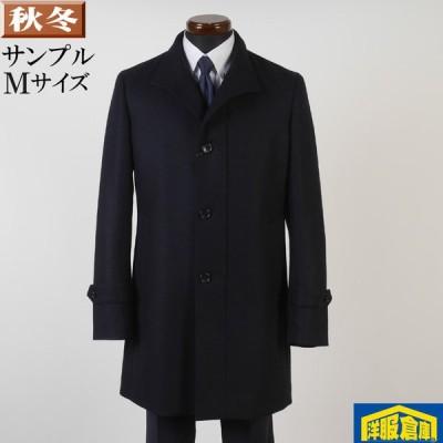 スタンドカラ コート ウール メンズ Mサイズ 織り柄 ビジネスコートSG-M 16000 SC77110