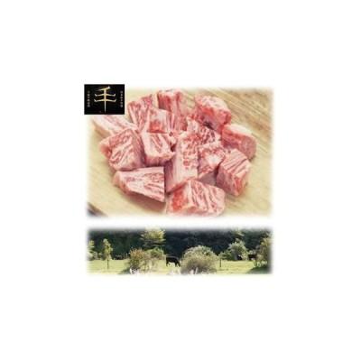 【納期目安:1週間】TSS-600 千屋牛「A5ランク」サイコロステーキ肉 600g (TSS600)
