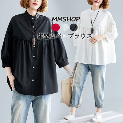 シャツ ブラウス 白シャツ レディース 春 トップス 長袖 無地 フリル カットソー 大きいサイズ ゆったり コットンリネン 白 黒
