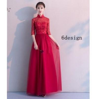立ち襟 ウエディングドレス 結婚式ドレス ロングドレス 二次会 お呼ばれドレス 披露宴 演出会 花嫁の介添え パーティードレス