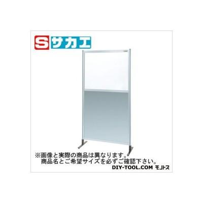 サカエ パーティション(固定式・上透明塩ビ・下アルミ・単体) NAE56NT