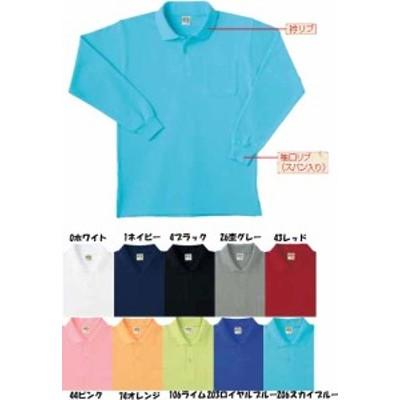 綿100%長袖ポロシャツ 胸ポケット付き S~3L