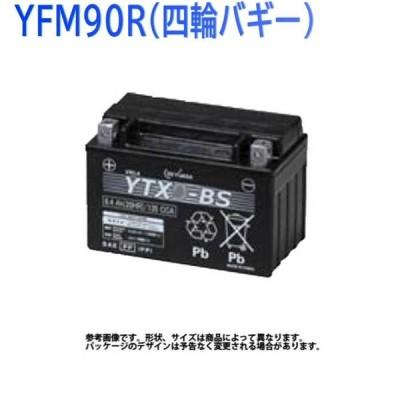 GSユアサ バイク用バッテリー ヤマハ YFM90R(四輪バギー) 型式海外向け対応 YTX5L-BS
