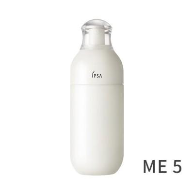 国内正規品 イプサ ME 5 175mL 医薬部外品 IPSA