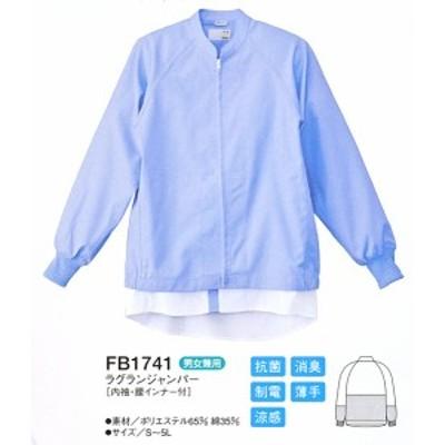 ラグランジャンパー FB1741 全1色 (厨房 調理 白衣 シーズン大阪)
