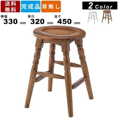 スツール GT-784 オーバルスツール 椅子 イス チェア チェアー 丸イス ウッドスツール アンティーク調 天然木製 デザイン家具 木製スツール