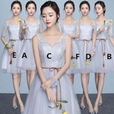ウェディングドレス ミニ カラードレス ウエディング結婚式 コンサート 演奏会 ブライズメイド 介添え ワンピース パーティーLf005