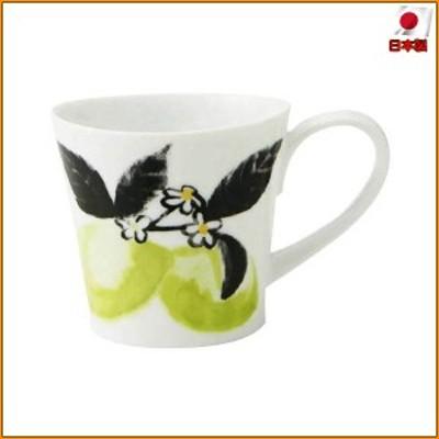 (送料無料)シトロン CITRON マグカップ グリーン co034-044 ▼くつろぎのカフェに似合うおしゃれな食器