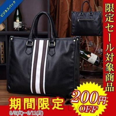 3wayビジネスバックメンズリュック大容量トートバッグ就活鞄カバンリクルートバッグショルダー3WAYA4