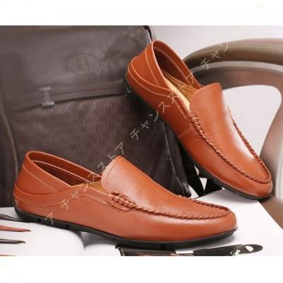 ローファー メンズ スリッポン ドライビングシューズ 紐なし モカシン 2way かかと踏める 手作り 通勤 紳士靴 ビジネスシューズ 軽量 革靴 通気 屈曲性
