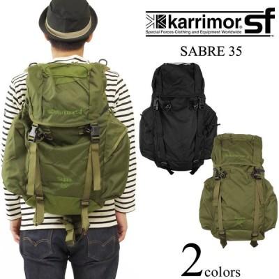 カリマーSF karrimor SF セイバー 35 SABRE バックパック リュック スペシャルフォース
