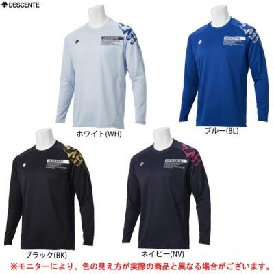 DESCENTE(デサント)長袖プラクティスシャツ(DVUSJB51)バレーボール トレーニング ウェア Tシャツ 吸汗速乾 メンズ