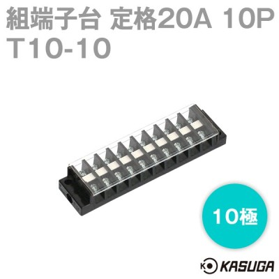 パトライト(旧春日電機) 組端子台 T10-10 セルフアップ 10極 NN