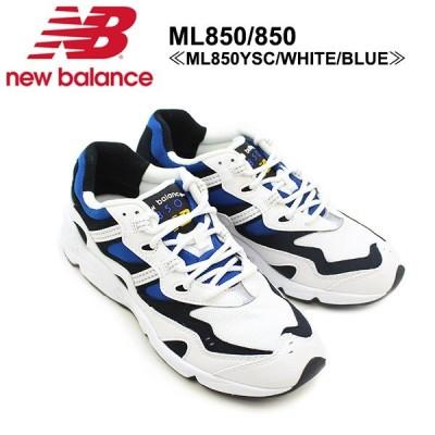 ニュー バランス New Balance  ML850/850 ランニング スニーカー  ML850YSC WHITE/BLUE シューズ メンズ 男性用[CC]