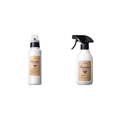 セット買いランドリン ボタニカル 柔軟剤 リラックスグリーンティーの香り 500ml & ボタニカル ファブリックミスト リラックスグリーン