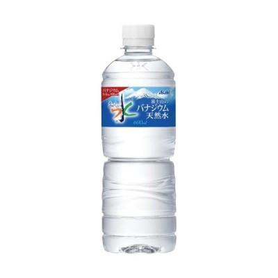 アサヒ飲料 富士山のバナジウム天然水 600ml 24本