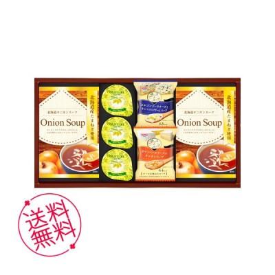 父の日 プレゼント ギフト 調味料 洋風スープ&オリーブオイルセット 内祝 お祝い 出産 結婚 誕生日 快気 御礼 L5123526