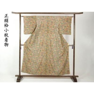 リサイクル着物 小紋 正絹袷小紋着物