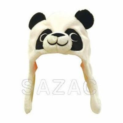 サザック 着ぐるみCAP パンダ フリーサイズ 2693 【送料無料】 (帽子、キャップ、かぶりもの、キャラクターグッズ、コスチューム、コ