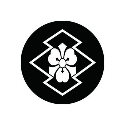 家紋シール 白紋黒地 細松皮菱に剣片喰 布タイプ 直径40mm 6枚セット NS4-1263W