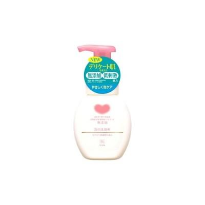 牛乳石鹸 カウブランド 無添加 泡の洗顔料 ポンプ付 (200mL) 洗顔フォーム