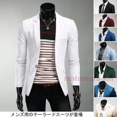 メンズ テーラードスーツ カジュアルスーツ 男性用 スーツジャケット 長袖 折り襟 ポケット付き アウター シンプル トップス 春秋物
