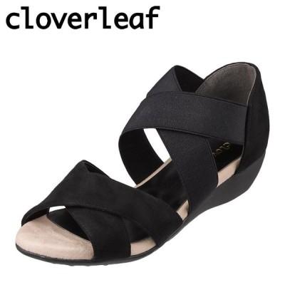 クローバーリーフ cloverleaf CL-1244 レディース | サンダル | ウェッジソール | クロスベルト | ブラック