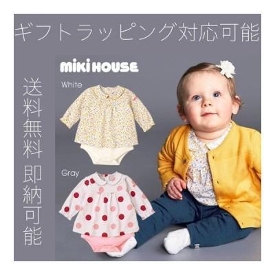 ミキハウス mikihouse 子供服 ボディシャツ 日本製