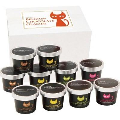 イーペルの猫祭り ベルギーチョコレートグラシエ(アイス職人)