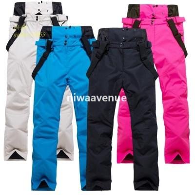 5色 メンズスキーパンツ スノーボードウェア ボトムス 登山 スキーウェア アウトドア 男女兼用 ウェア 防寒 スノーウェア 防風