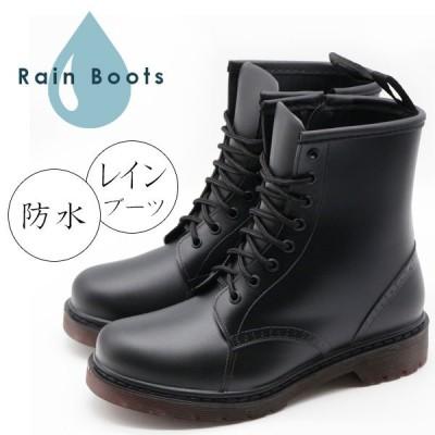 レインブーツ レディース 靴 ハイカット 黒 ブラック 防水 雨 水 レイン MILADY ML956