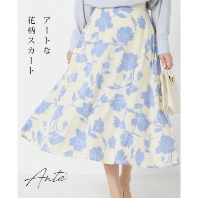 アートな花柄スカート  3月23日22時販売新作