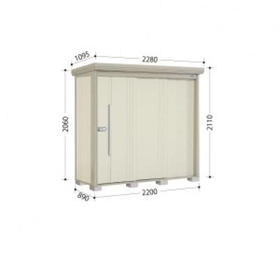物置 屋外 おしゃれ タクボ物置 ND/ストックマン ND-S2208 多雪型 標準屋根 『追加金額で工事可能