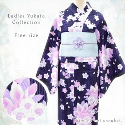 女性 浴衣 フリーサイズ【紫黒縞 淡いピンクの八重桜 水芭蕉 15059】 古典柄 レトロ モダン 単品 ゆかた レディース お仕立上がり