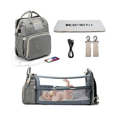 アウトドアマザー&ベビーバッグ 防水マザーバッグ 盗難防止ポケット 断熱バッグ マザーラックサック 大容量