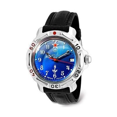 VOSTOK | Komandirskie 811289 Submarine Commander Russian Military Mechanical Wrist Watch | WR 20 m | Fashion | Business | Casual Men's Wat