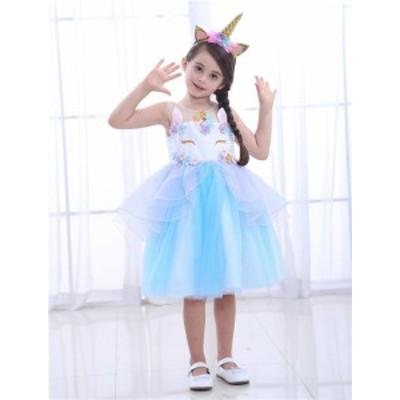 ディズニープリンセス 子供用ドレス キッズ ソフィア 小馬宝莉 なりきりワンピース ユニコーン 子どもドレス プリンセス