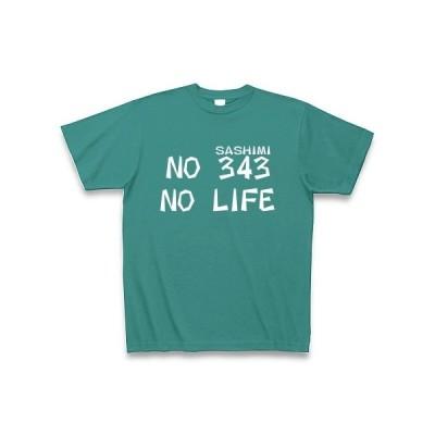 NO 343(SASHIMI)NO LIFE Tシャツ Pure Color Print(ピーコックグリーン)