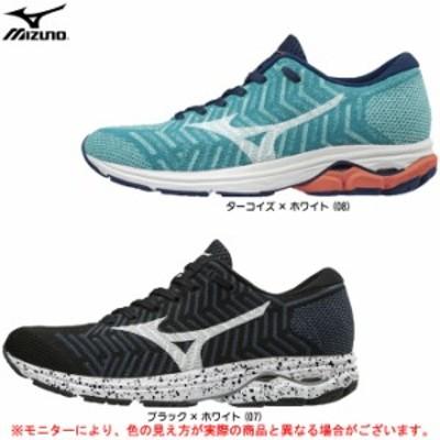 MIZUNO(ミズノ)ウエーブニット R2(J1GD1829)ランニング マラソン ジョギング トレーニング レディース