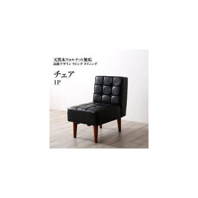 ソファー 1人掛け 一人暮らし コンパクト 小さめ ダイニングチェア 椅子 アンティーク レザー 50cm 無垢 脚 西海岸 ヴィンテージ レトロ ブルックリン サーフ