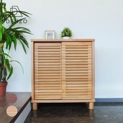シューズボックス 下駄箱 玄関収納 木製 ロージー 80cm幅  ISSEIKI