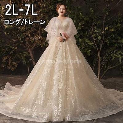 ウェディングドレス 花嫁 大きいサイズ 袖あり フレア袖 体型カバー 結婚式 二次会 ドレス 発表会 パーティー 編み上げタイプ ロングドレス