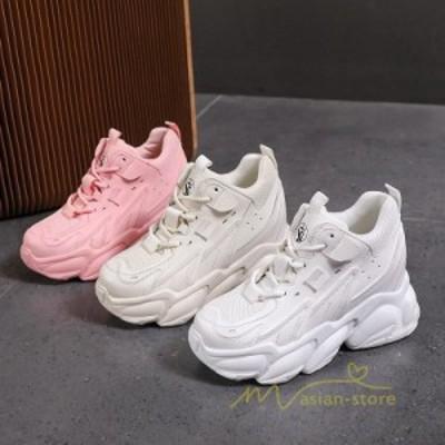 スニーカー コンフォートシューズ シューズ レディース 運動靴 スポーツ カジュアルシューズ 歩きやすい 靴 レディース靴 インヒール 3色